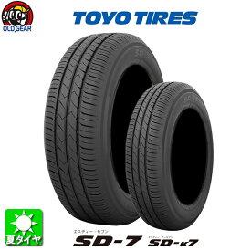 タイヤ単品 175/65R15 TOYO TIRES トーヨータイヤ SD-7 新品 1本のみ SD7
