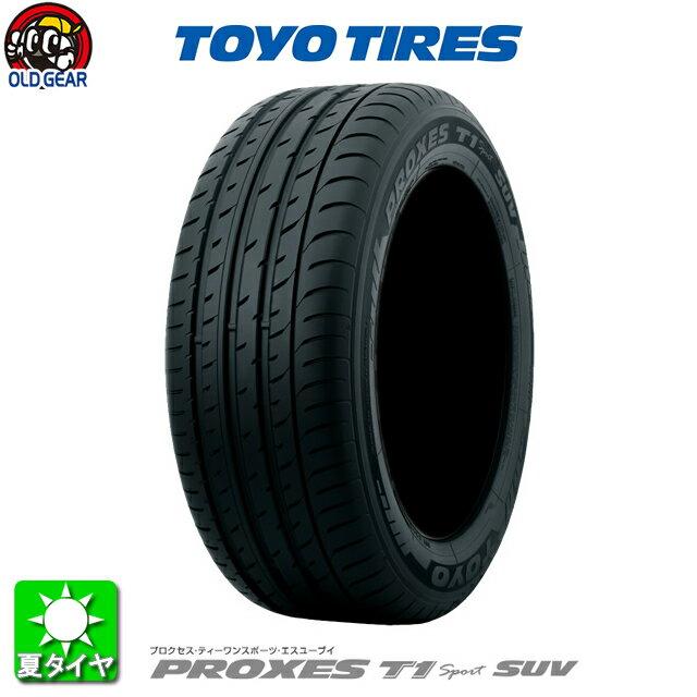国産タイヤ単品 325/30R21 TOYO トーヨータイヤ PROXES T1 SPORT SUV プロクセス T1 スポーツ SUV 新品 1本のみ