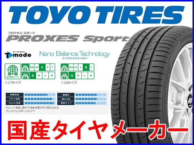 送料無料/国産タイヤ単品 215/45R18 TOYO トーヨータイヤ プロクセス スポーツ新品 1本のみ