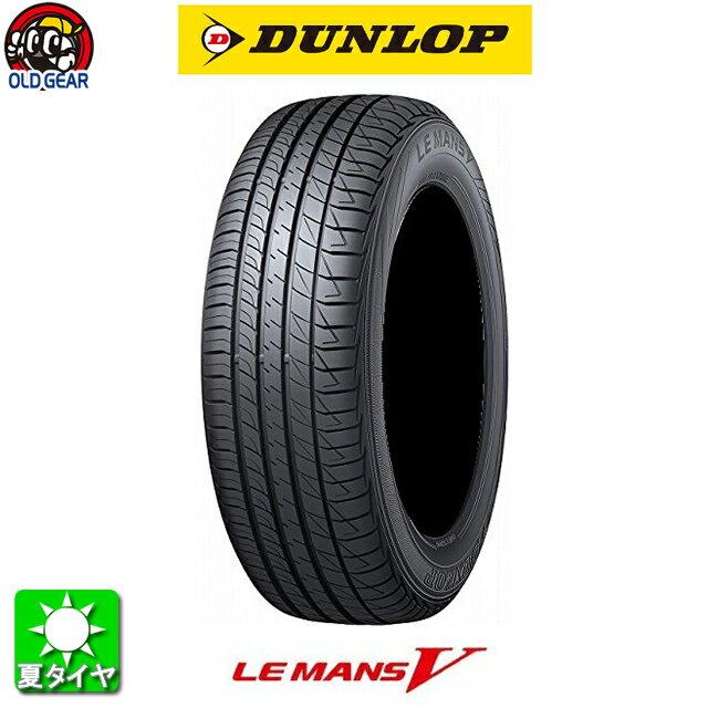 送料無料/国産タイヤ 225/35R19 19インチ DUNLOP LE MANS V ダンロップ ルマンV LM5新品 1本のみ パーツ