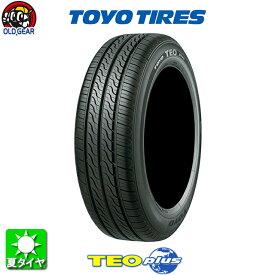 送料無料/国内メーカータイヤ 205/60R16 16インチ TOYO トーヨータイヤ トーヨー テオプラス 新品 4本セット パーツ
