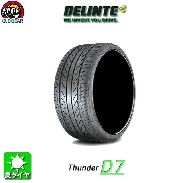 国産タイヤ単品 205/40R17 DELINTE デリンテ D7サンダー新品 1本のみ