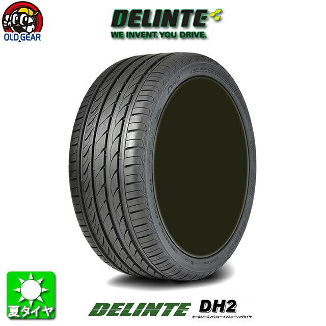 国産タイヤ単品 195/50R15 DELINTE デリンテ DH2新品 1本のみ