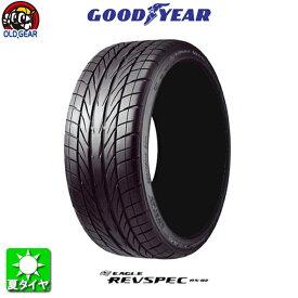 国産タイヤ単品 225/40R18 GOODYEAR グッドイヤー イーグル レヴスペック RS-02 新品 4本セット