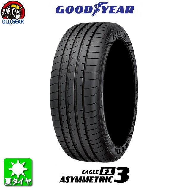 国産タイヤ 205/50R17 17インチ GOODYEAR グッドイヤー イーグル F1 アシメトリック 3 新品 1本のみ パーツ