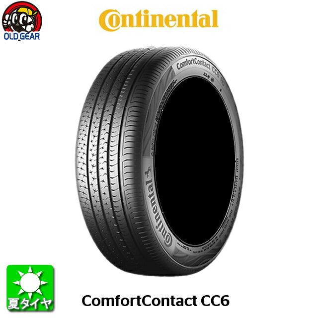 国産タイヤ単品 215/65R15 continental コンチネンタル コンフォートコンタクト CC6 新品 1本のみ