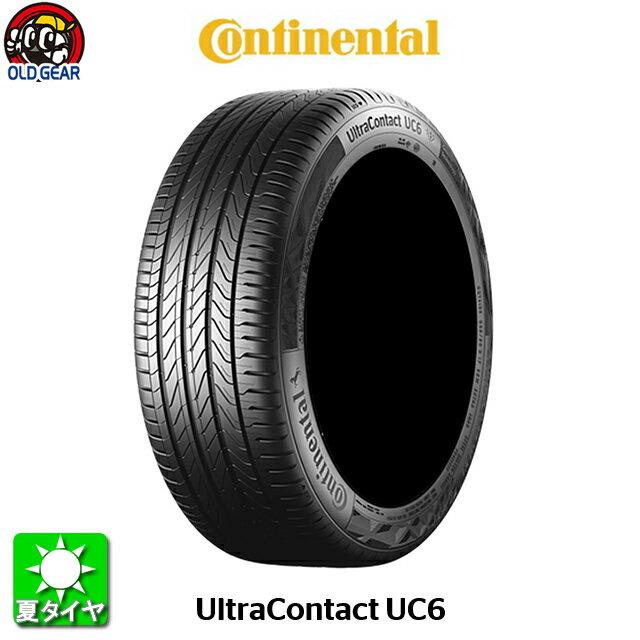 国産タイヤ 225/60R16 16インチ continental コンチネンタル ウルトラコンタクト UC6 新品 1本のみ パーツ