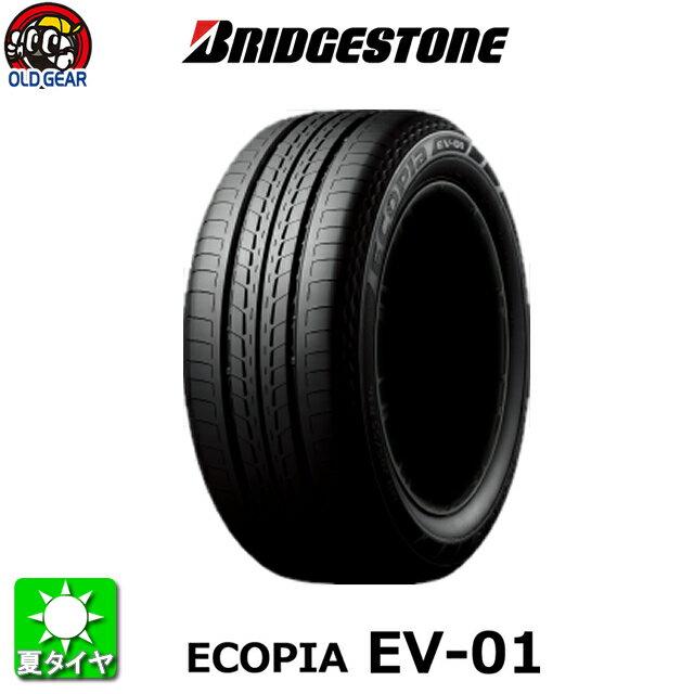 国産タイヤ 145/65R15 15インチ BRIDGESTONE ブリヂストン エコピア EV-01 新品 4本セット パーツ