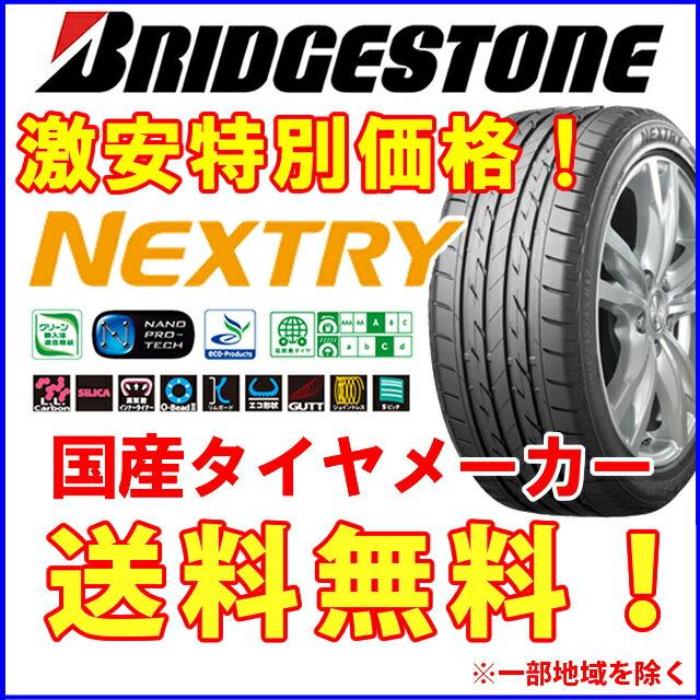 国産タイヤ単品 145/65R13 BRIDGESTONE ブリヂストン ネクストリー新品 1本のみ