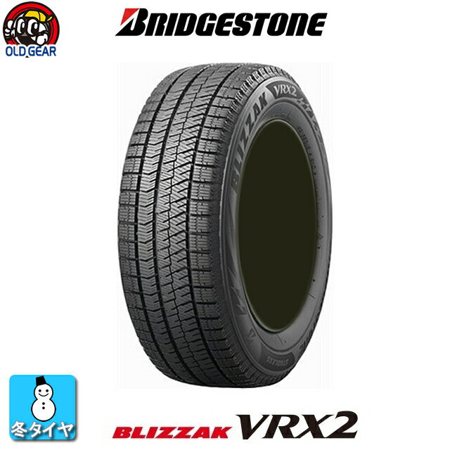 期間限定送料無料 国産スタッドレスタイヤ 155/80R13 ブリヂストン BLIZZAK ブリザック VRX2 新品 4本セット