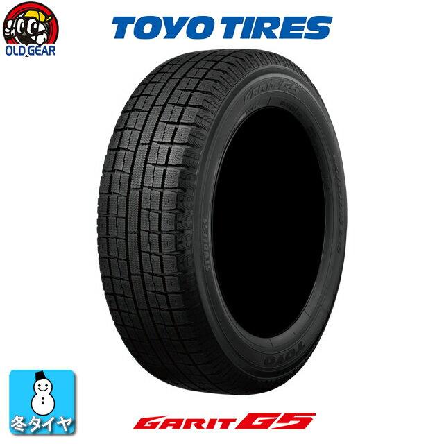 国産スタッドレスタイヤ単品 135/80R12 TOYO トーヨータイヤ GARIT ガリット G5 新品 4本セット