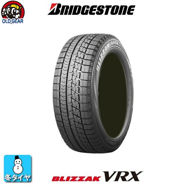 期間限定送料無料 国産スタッドレスタイヤ 165/70R14 BRIDGESTONE ブリヂストン BLIZZAK ブリザック VRX 新品 4本セット