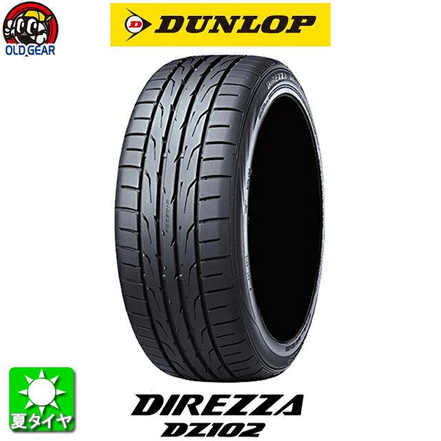 国産タイヤ単品 245/40R17 DUNLOP ダンロップ DIREZZA ディレッツァ DZ102 新品 1本のみ