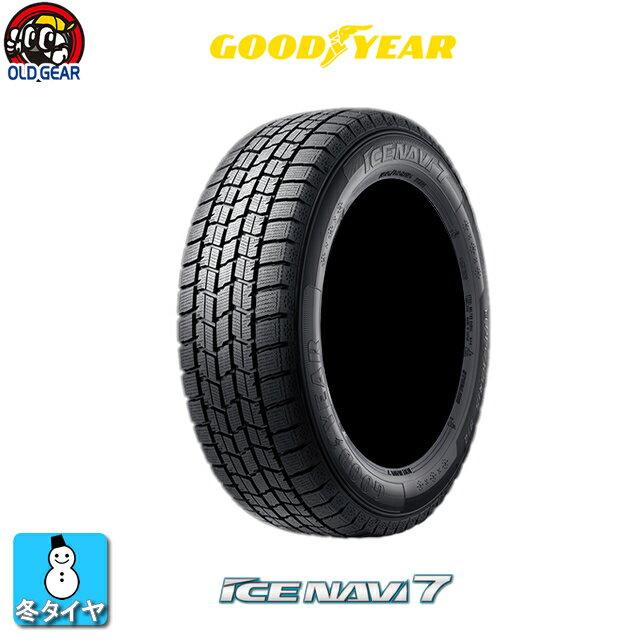 期間限定送料無料 国産スタッドレスタイヤ 215/50R17 GOOD YEAR グッドイヤー ICE NAVI アイスナビ 7 新品 1本のみ