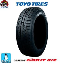 国産スタッドレスタイヤ 単品 195/65R16 TOYO TIRES トーヨータイヤ OBSERVE GARIT GIZ オブザーブ ガリット ギズ 新品 4本セット