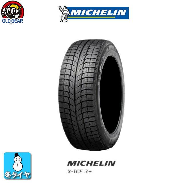 期間限定送料無料 国産スタッドレスタイヤ 215/50R17 MICHELIN ミシュラン X-ICE Xアイス 3+ 新品 1本のみ