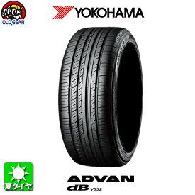国産タイヤ単品 155/65R14 YOKOHAMA ヨコハマ ADVAN db V552 アドバン デシベル V552 新品 1本のみ