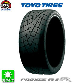 国産タイヤ単品 205/45R16 TOYO TIRES トーヨータイヤ PROXES R1R プロクセス R1R 新品 1本のみ