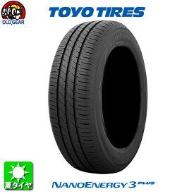 国産タイヤ単品 215/55R17 TOYO TIRES トーヨータイヤ NANOENERGY 3 PLUS ナノエナジー 3 プラス 新品 4本セット