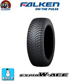 国産スタッドレスタイヤ 単品 155/65R13 FALKEN ファルケン ESPIA W-ACE エスピア ダブルエース 新品 4本セット