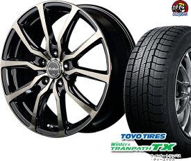 トーヨータイヤ ウィンタートランパスTX 225/50R18 スタッドレス タイヤ・ホイール 新品 4本セット ユーロスピード D.C.52 パーツ バランス調整済み!