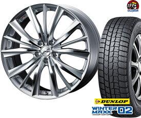ダンロップ ウィンターマックス WM02 165/50R16 スタッドレス タイヤ・ホイール 新品 4本セット ウエッズ レオニスVX パーツ バランス調整済み!