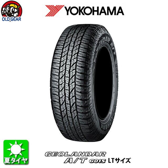 国産タイヤ単品 325/60R20 YOKOHAMA ヨコハマ GEOLANDAR AT G015 LT ジオランダー AT G015 LT 新品 4本セット