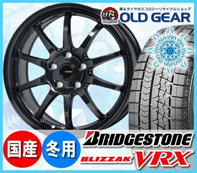 在庫限り ブリヂストン ブリザック VRX 205/60R16 スタッドレス タイヤ・ホイール 新品 4本セット ホットスタッフ Gスピード G-04 パーツ バランス調整済み!