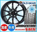在庫限り ブリヂストン ブリザック VRX 215/65R16 スタッドレス タイヤ・ホイール 新品 4本セット ホットスタッフ Gス…