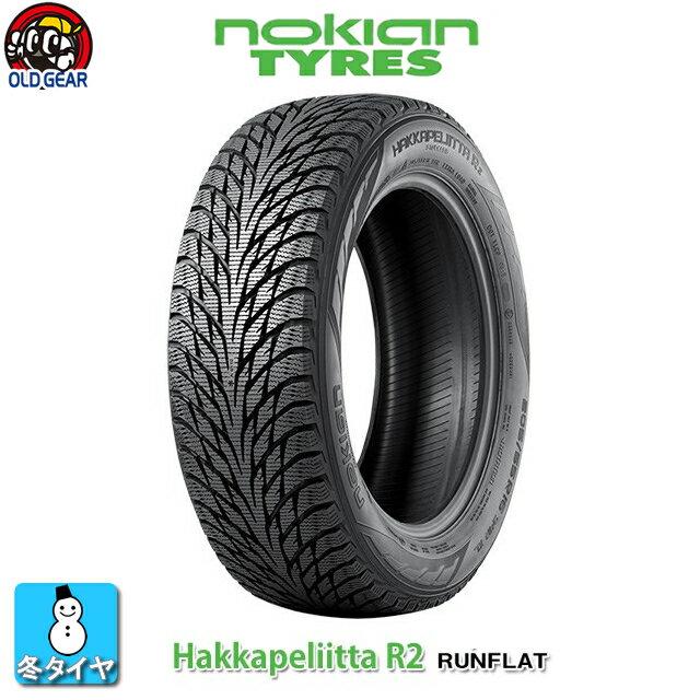 【送料無料】【輸入スタッドレスタイヤ】 255/50R19 Nokian Tyres ノキアン タイヤ HAKKAPELIITTA R2 RFT ハッカペリッタ R2 RFT 新品 4本セット