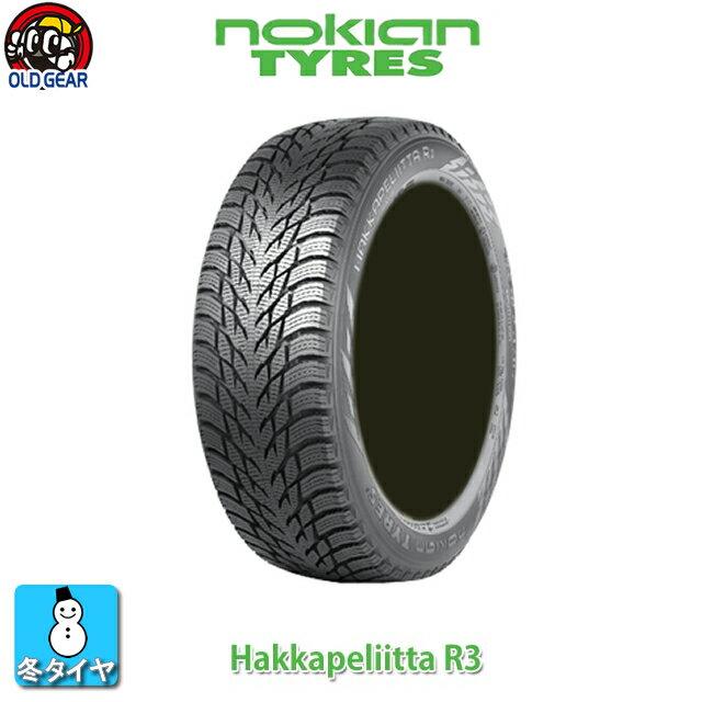 【送料無料】【輸入スタッドレスタイヤ】 155/70R19 Nokian Tyres ノキアン タイヤ HAKKAPELIITTA R3 ハッカペリッタ R3 新品 1本のみ 3155/70-19 安い 価格