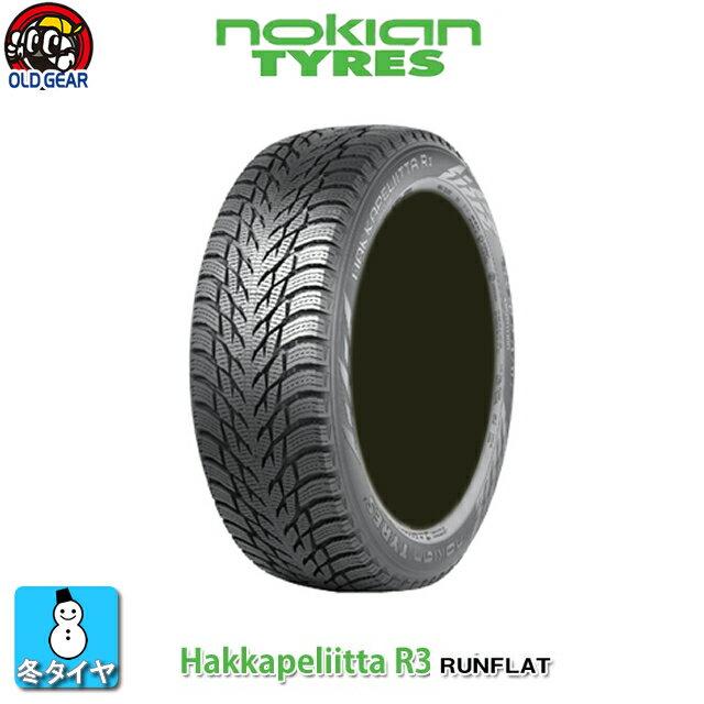 【送料無料】【輸入スタッドレスタイヤ】 265/50R19 Nokian Tyres ノキアン タイヤ HAKKAPELIITTA R3 RFT ハッカペリッタ R3 RFT 新品 4本セット