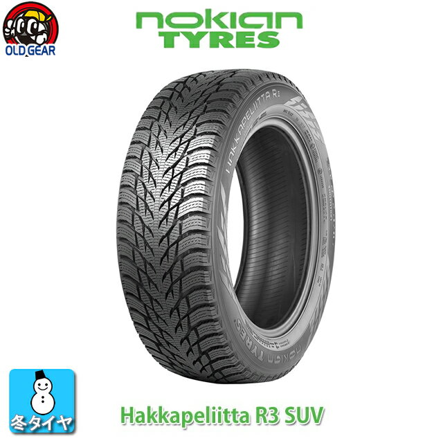 【送料無料】【輸入スタッドレスタイヤ】 245/55R19 Nokian Tyres ノキアン タイヤ HAKKAPELIITTA R3 SUV ハッカペリッタ R3 SUV 新品 1本のみ 245/55-19 安い 価格