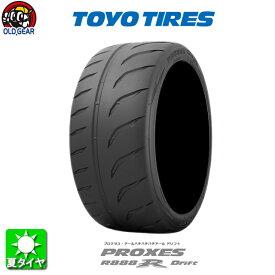 国産タイヤ単品 285/35R19 TOYO TIRES トーヨータイヤ PROXES R888R drift プロクセス R888R ドリフト 新品 1本のみ