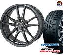 トーヨータイヤ ガリット GIZ ギズ 165/70R14 スタッドレス タイヤ・ホイール 新品 4本セット ザック JP-520 パーツ …