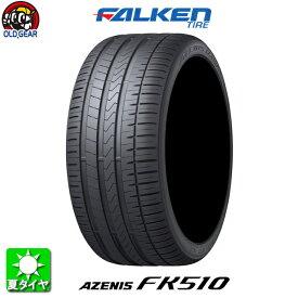 国産タイヤ単品 245/35R20 FALKEN ファルケン アゼニス AZENIS FK510 新品 1本のみ