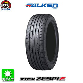 国産タイヤ 165/55R14 14インチ FALKEN ファルケン ZIEX ZE914 F ジークス ZE914 F 新品 1本のみ パーツ