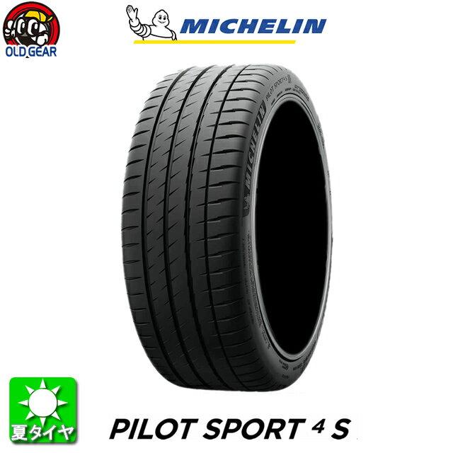 国産タイヤ単品 245/35R20 MICHELIN ミシュラン PILOT SPORT パイロット スポーツ 4S 新品 1本のみ
