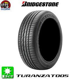国産タイヤ単品 205/60R16 BRIDGESTONE ブリヂストン TURANZA トランザ T005 新品 4本セット