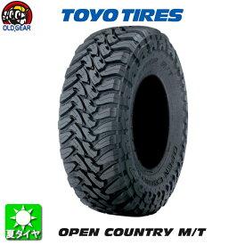国産タイヤ単品 285/75R16 TOYO トーヨータイヤ OPEN COUNTRY オープンカントリー MT 新品 4本セット