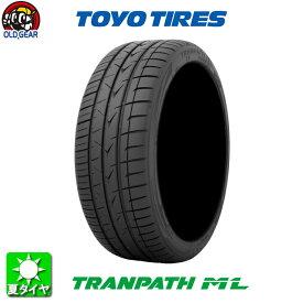 国産タイヤ単品 205/60R16 TOYO TIRES トーヨータイヤ TRANPATH ML トランパス ML 新品 4本セット