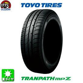 国産タイヤ単品 215/65R15 TOYO TIRES トーヨータイヤ TRANPATH MPZ トランパス MPZ 新品 1本のみ