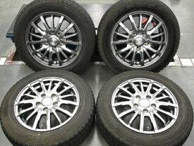 ホイールタイヤ 4本セット 195/65R15 社外 LEBEN 15x6J+45 5H-114.3 新品 スタッドレス タイヤ ブリヂストン ブリザック VRX