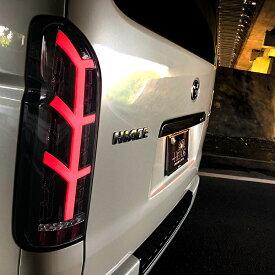 ハイエース 200系 LED テールランプ ユーロビーム HELIOS 1年保証