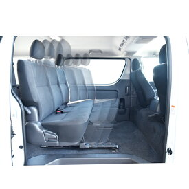 200系 ハイエース 標準用 セカンドシート 移動 スライドレール キット