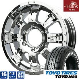 HELIOS HS-08クローム16inch 6.5J6穴139mm +35TOYO TIRE H20(ホワイトレター)215/65-16 ホイールタイヤセット
