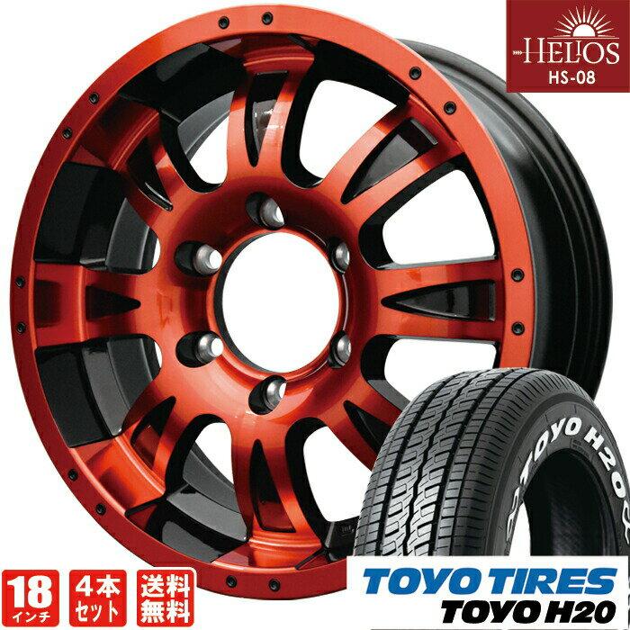 HELIOS HS-08ブラック×レッド18inch 7.5J6穴139mm +35TOYO TIRE H20225/50-18 ホイールタイヤセット【ラスト1セット】