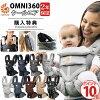 附帶erugoomuni 360酷空氣Ergobaby OMNI360 cool air最新的腰身皮帶的分娩祝賀