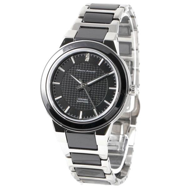 Mauro Jerardi マウロジェラルディ 2P天然ダイヤモンド セラミック メンズ腕時計 ブラック/シルバー MJ030-2