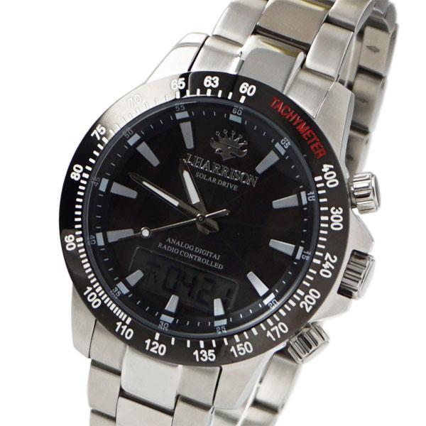 [ジョン・ハリソン]John Harrison デジアナ式多機能付ソーラー電波腕時計 JH-094SB